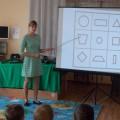 Формирование элементарных математических представлений у детей среднего дошкольного возраста