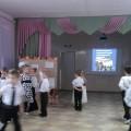 Сценарий музыкальной гостиной, посвященной 175-летию со дня рождения П. И. Чайковского