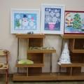 Мастер-класс для родителей и детей «Создай новогоднее настроение своими руками!»