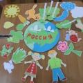 Дидактическая игра по экологии для детей 6–7 лет