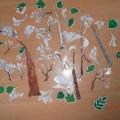 Дидактическая игра «Собери дерево»
