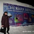 Снежные герои мультфильмов. Фоторепортаж