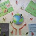 Стенгазета «В России 2017 год объявлен Годом экологии»