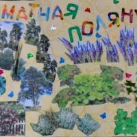 «Ароматная полянка»— коллективная работа детей подготовительной к школе группы.