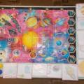 Настольно-печатная дидактическая игра «Солнечная система»