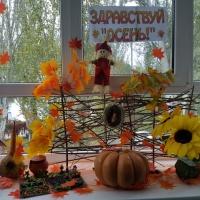 Оформление тематического уголка в старшей группе «Здравствуй, осень!»