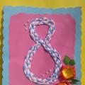 Мастер-класс «Подарки для любимой мамы к празднику 8 Марта»