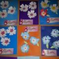 Праздник Весны, Любви, Красоты (подарки, стенгазета)
