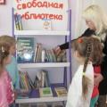 Маленькая свободная библиотека
