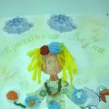 Коллективная работа по художественному творчеству. Аппликация «Красавица Весна» в старшей группе