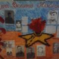 Изготовление стенгазеты «70-летие Великой Победы!»