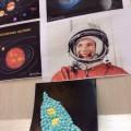 Методические рекомендации к работе по теме «Освоение космоса» с детьми 5–6 лет