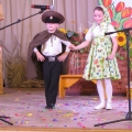 Методическая разработка: Танец «Ты ждешь, Лизавета»