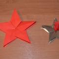 Мастер-класс по изготовлению объемной звезды из бумаги.