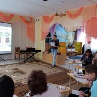 Отчет. Семинар— практикум для воспитателей ДОУ
