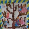 Плакат «Волшебное дерево сказок»