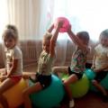 Использование оздоровительной технологии фитбол-гимнастики в ДОУ