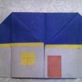 «Конспект занятия по технологии «Волшебный квадрат» (Оригами)»
