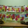 Интерактивные игры в экологическом воспитании дошкольников