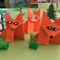 Конспект занятия по конструированию в технике оригами «Лисичка» в подготовительной группе
