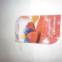 Мастер-класс по изготовлению открытки на Яблочный Спас