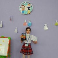 Фотоотчёт об участии в краевом конкурсе исследовательских работ детей старшего дошкольного возраста «Юный исследователь»