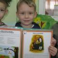 Непосредственно образовательная деятельность для детей старшей группы «Право на имя»