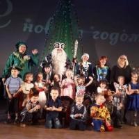 Фотоотчет о выездной экскурсии выходного дня в театр детей совместно с родителями
