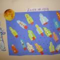 Мастер класс. Изготовление ракеты из бумаги в техники оригами в подготовительной группе