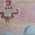 Стенгазета, посвященная празднованию 9 Мая