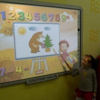 Обобщение личного опыта «Использование ИКТ на занятиях по развитию элементарных математических представлений»