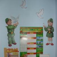 Фотоотчет о проведении мероприятий «9 мая— День Победы»