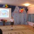 Фотоотчет о мероприятиях, посвященных 70-летию Победы, проводимых в группе