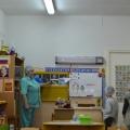 Конспект НОД по экологическому воспитанию «Экспериментирование с воздухом» в подготовительной группе