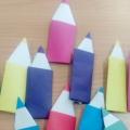 Конспект НОД по конструированию из бумаги в технике оригами в подготовительной группе детского сада «Карандашик»