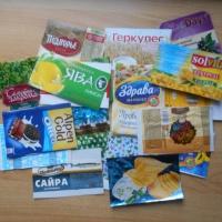 Дидактическая игра «И вкусно и полезно» из продуктовых этикеток