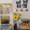 Проект «Секреты пчелиного мёда»