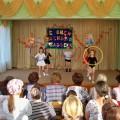 Спортивная секция ритмических танцев «Ритм»