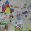 Стенгазета-коллаж «Знай правила дорожного движения»