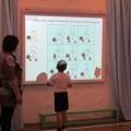 Спортивно-математическое развлечение «Путешествие в Сказочную страну»