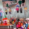 Семинар-практикум для воспитателей: «Театрализованная деятельность в ДОУ»