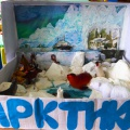 Макет «Арктика»