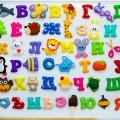 Игра «Веселый алфавит»