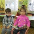 Проект «Малыши-исследователи»