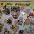 Стенгазета к Дню рождения детского сада