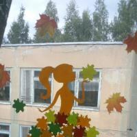 «Осень, осень в гости просим» Осеннее оформление