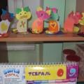 Мастер-класс по изготовлению «Сердечных Котят» к Дню Святого Валентина с детьми старшей группы
