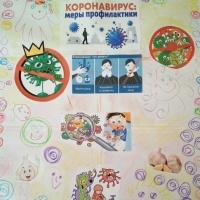 Фотоотчёт о реализации проектной деятельности «Коронавирус: меры профилактики» в старшей группе