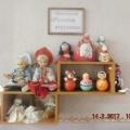 Мини-музей русской игрушки
