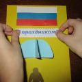 Переслать музыкальную, открытки своими руками день народного единства